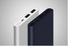 Xiaomi Power Bank 2i 10000mah [PLM09ZM]